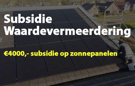 Subsidie waardevermeerdering